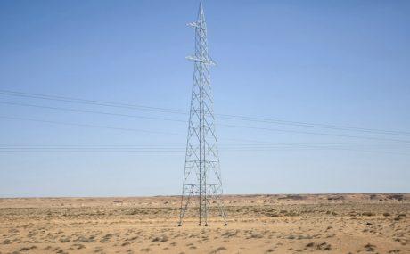 Sub-Saharan Africa Energy Sector