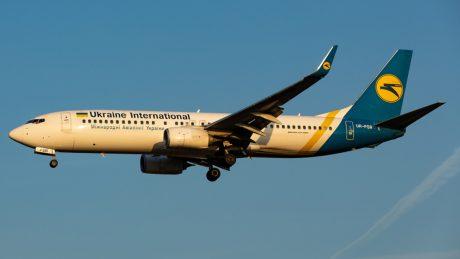 Ukrainian Airlines Flight PS752