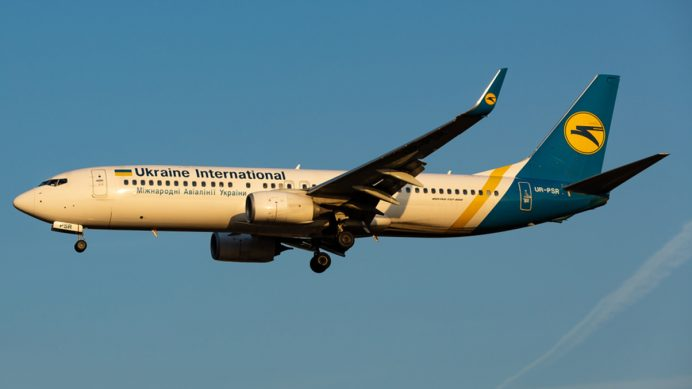 Ukrainian Airlines Flight PS752