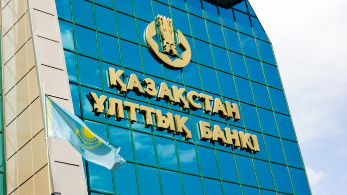 National Bank of Kazakhstan